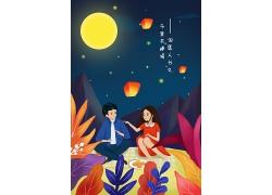手绘中秋节日主题插画海报背景