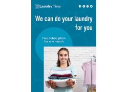 洗衣服主題海報設計