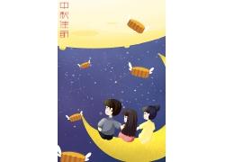 手绘中秋佳节主题插画海报背景