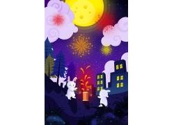 手繪中秋佳節主題插畫海報背景