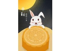 唯美手绘中秋佳节嫦娥玉兔主题插画背景