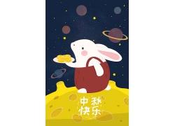 手绘中秋佳节主题装饰海报插画背景