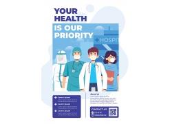 新冠病毒防护隔离安全宣传海报模板